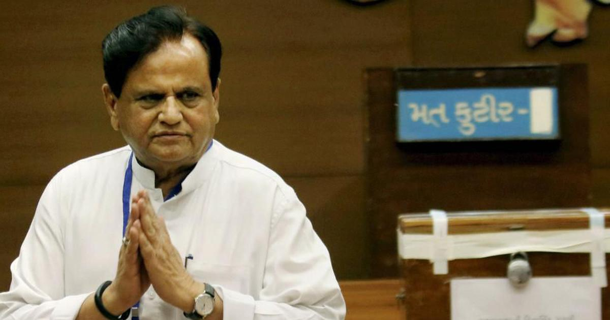 Sterling Biotech case: ED asked to file chargesheet against man who 'sent bribe' to Ahmed Patel