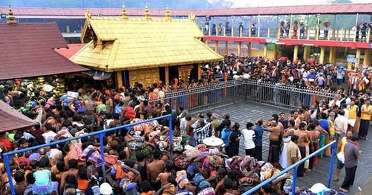 The big news: SC ends ban on entry of women into Sabarimala temple, and nine other top stories