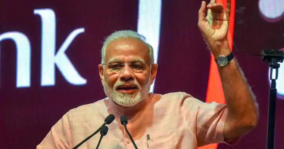 'The nation is proud of its brave military,' says Modi after marking surgical strike anniversary