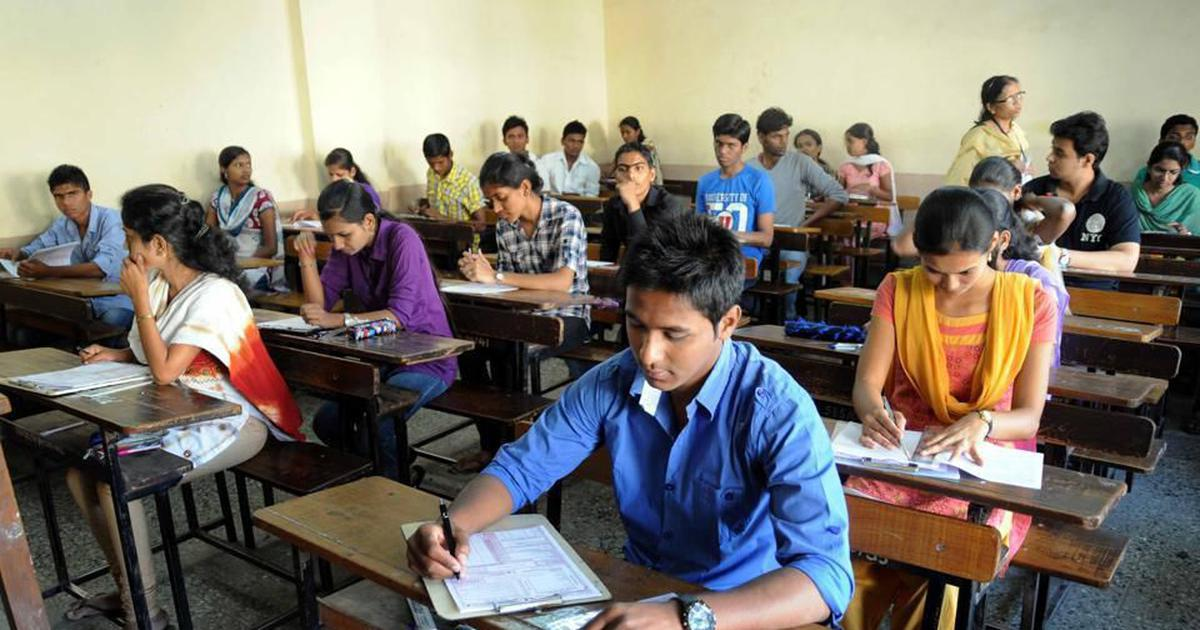 JKPSC KAS 2018: Prelim exam results declared; check at jkpsc.nic.in