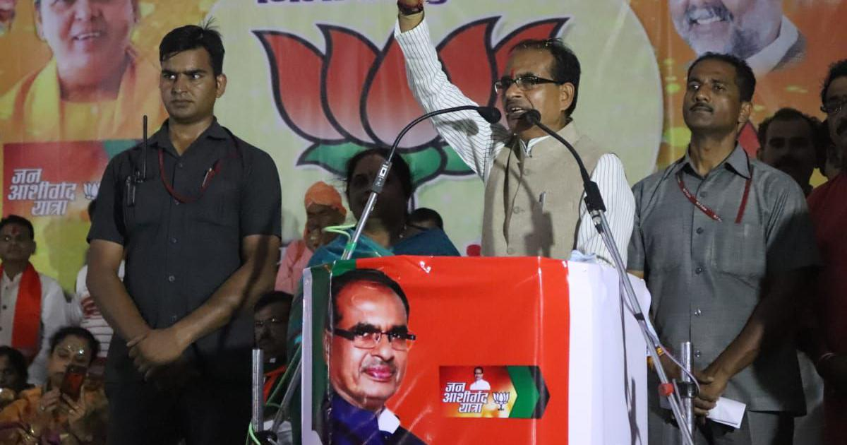 Madhya Pradesh CM Shivraj Singh Chouhan announces formation of ministry for cow welfare