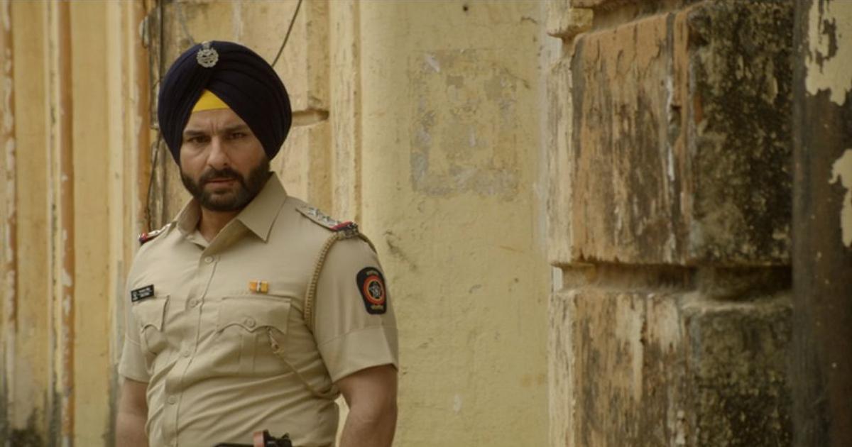 Saif Ali Khan to produce and star in Nitin Kakkar's family drama 'Jawani Janeman'