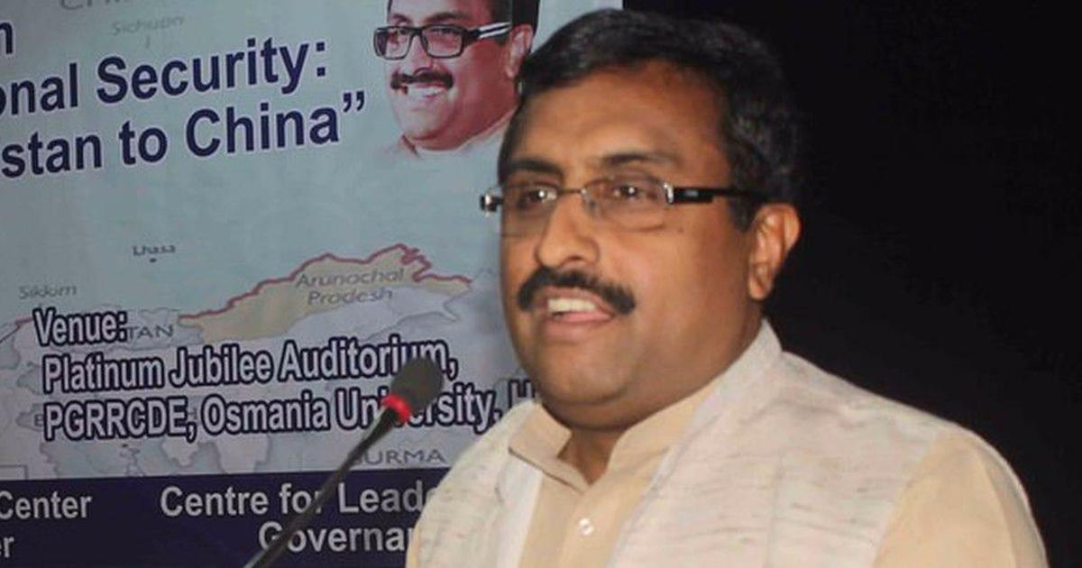 Mizoram: BJP will contest Assembly polls alone but may ally with others later, says Ram Madhav