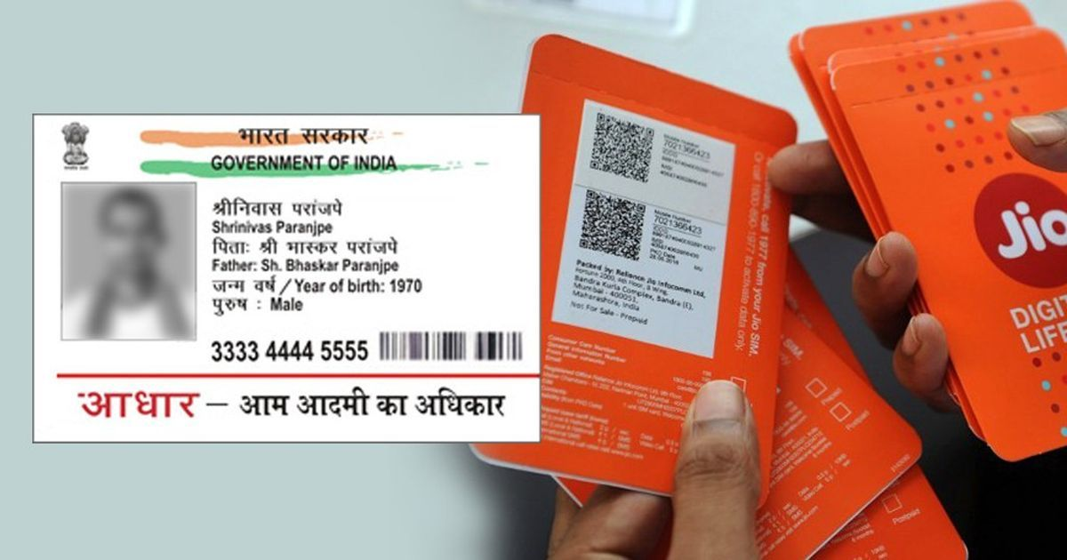 The Weekend Fix: Aadhaar and India's 'astonishing hunger' for citizen data, plus 9 more reads