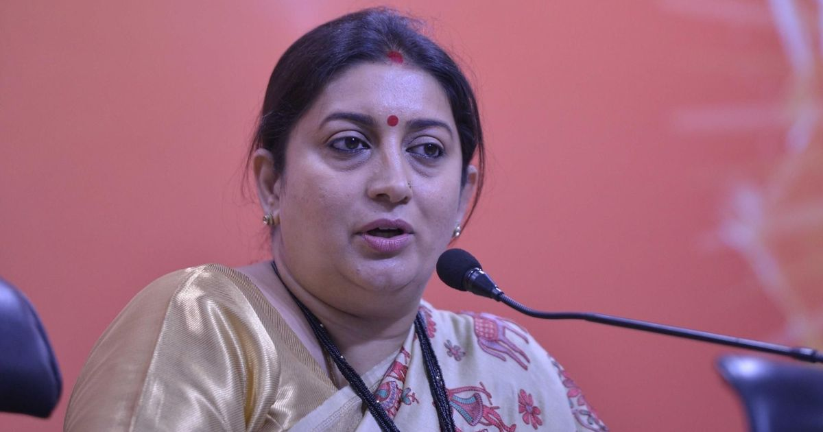 Smriti Irani avoids commenting on harassment claims against MJ Akbar, says women shouldn't be shamed