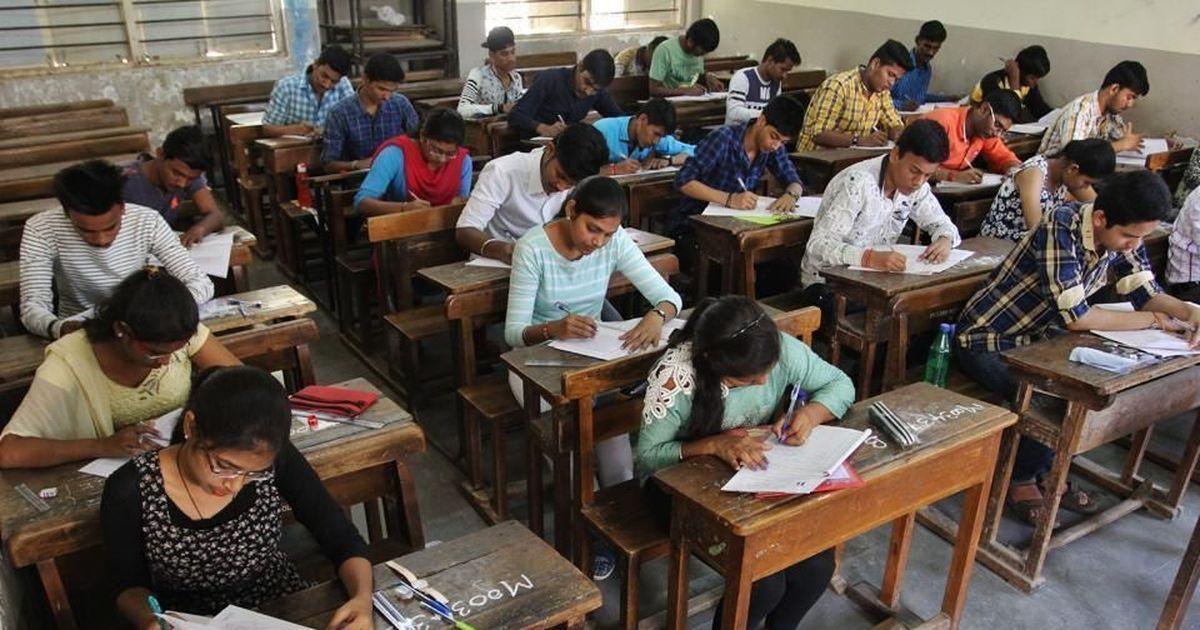 BPSC Bihar Judicial Services 2018 Prelim exam date revealed