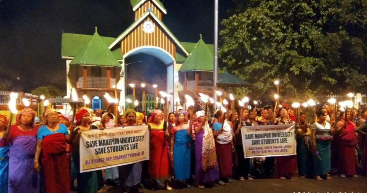 Manipur: Human rights panel directs government to submit report on midnight raid at university