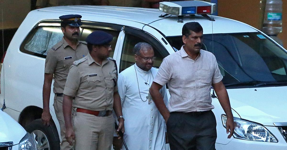 Nun rape case: Kerala High Court grants conditional bail to accused Bishop Franco Mulakkal