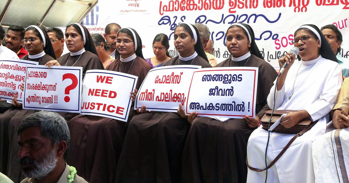 Kerala rape case: Nun who led protests against accused bishop heckled and asked to leave funeral