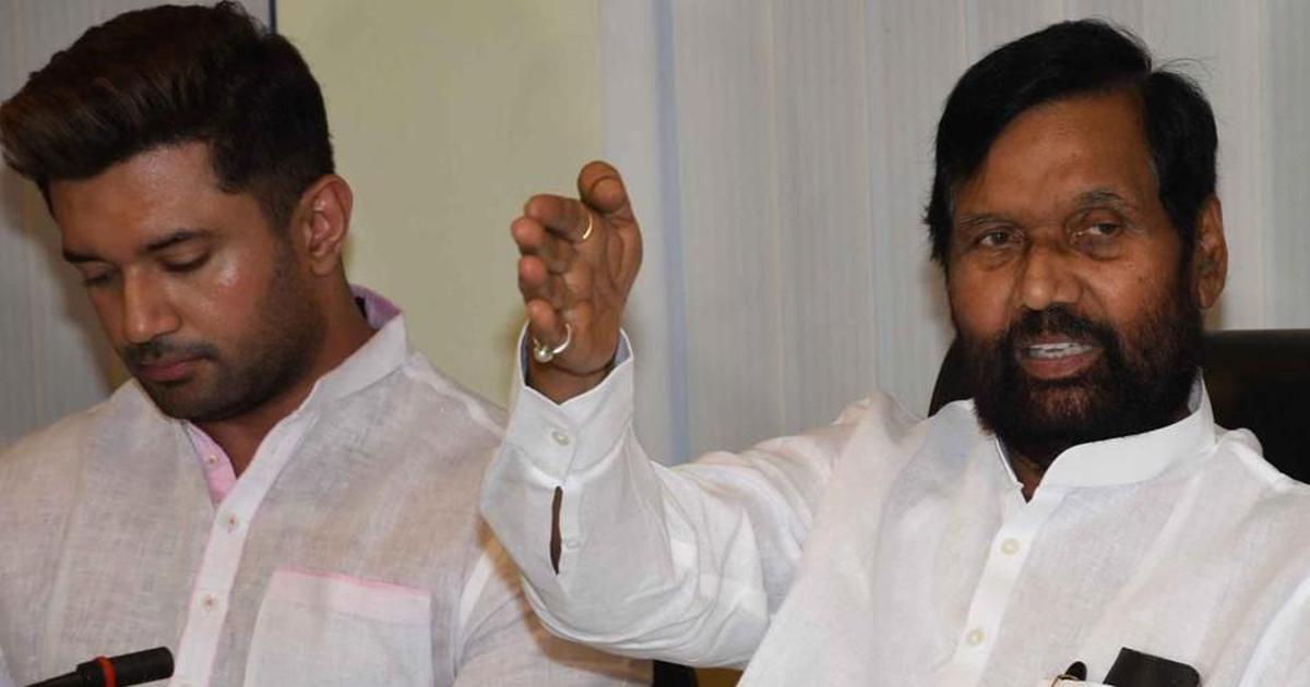 Bihar: NDA ally Lok Janshakti Party says alliance will remain intact