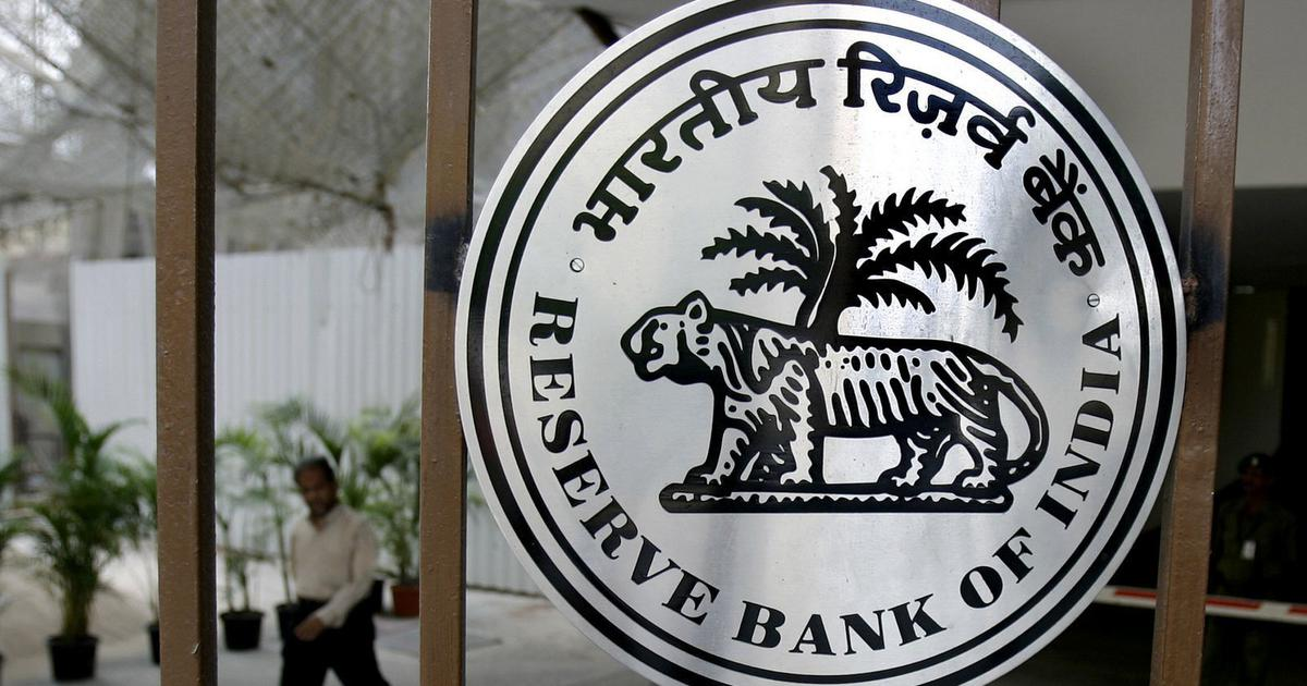 'Subject matter of government's consultations with RBI are not made public': Finance Ministry