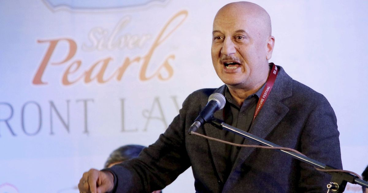 Anupam Kher resigns as FTII chairman citing busy international schedule