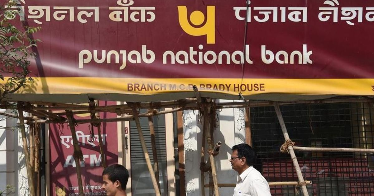 Punjab National Bank posts loss for third straight quarter in July-September