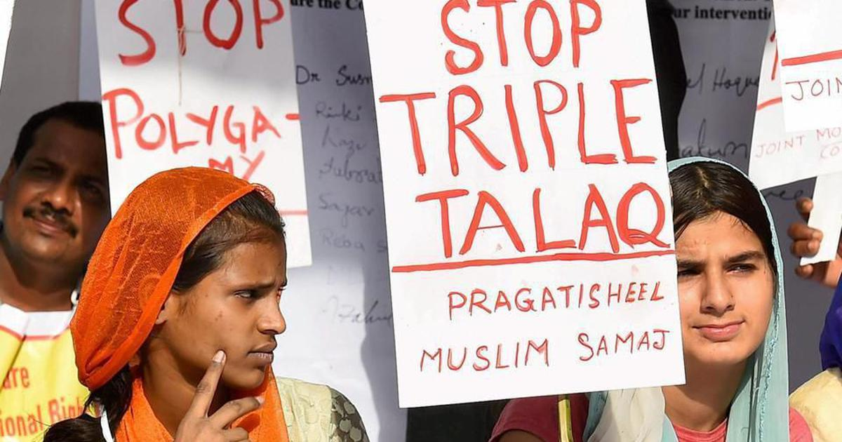 Supreme Court refuses to hear petitions challenging triple talaq ordinance