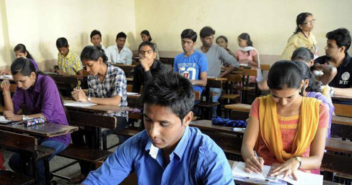 UPSC IFS 2018 Main exam admit card issued; download at upsconline.nic.in