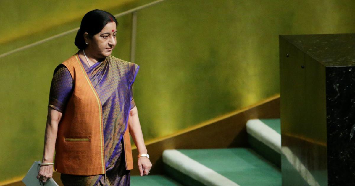 Sushma Swaraj says she won't contest 2019 Lok Sabha elections