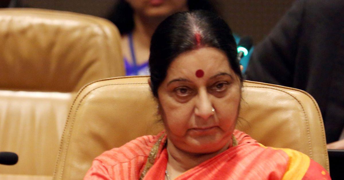 SAARC: Sushma Swaraj says India will not attend summit till Pakistan stops terrorism