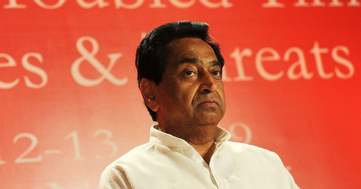 Kamal Nath named chief minister of Madhya Pradesh