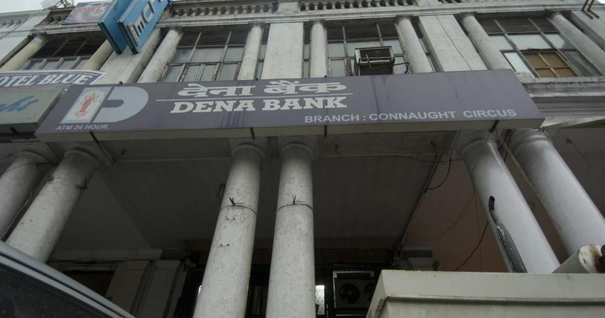 Dena Bank merger: State-owned banks closed in protest, unions claim strike was 'total success'