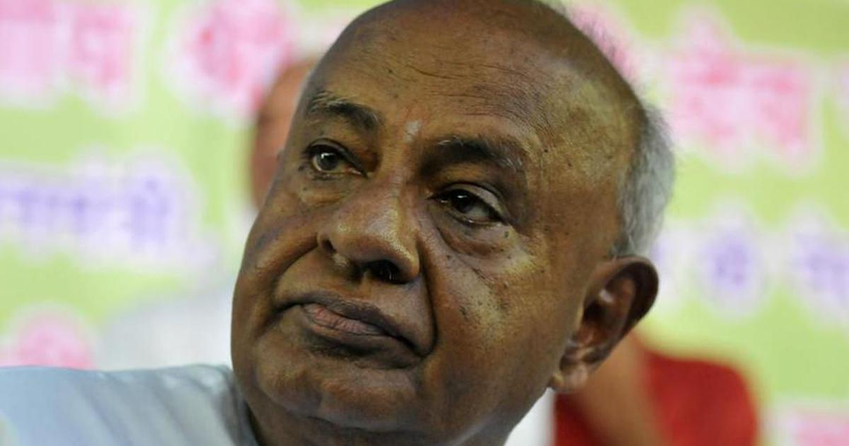 'Who will remember me': Deve Gowda disappointed on being left out of Bogibeel bridge inauguration