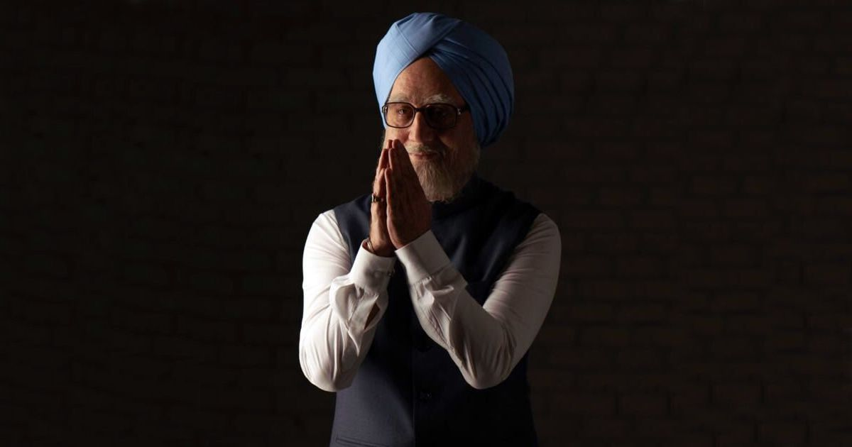 'Propaganda, counter-productive': BJP draws flak for tweet promoting 'The Accidental Prime Minister'