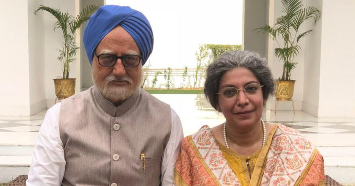 Madhya Pradesh: No ban on 'The Accidental Prime Minister', reports are misleading, says state