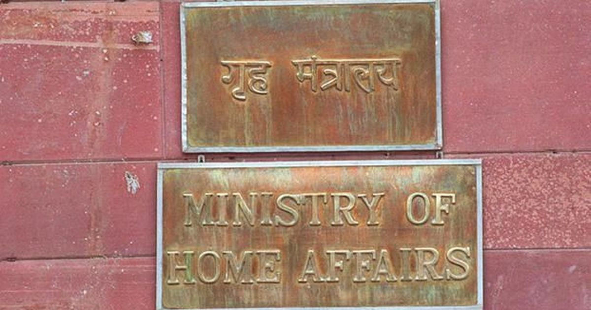 Centre says it does not have inquiry reports on 13 communal riots