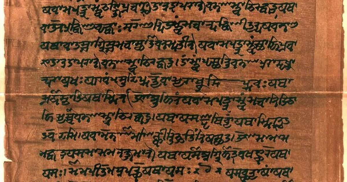Geologist claims Hindu god Brahma discovered dinosaurs, mentioned them in Vedas: Indian Express