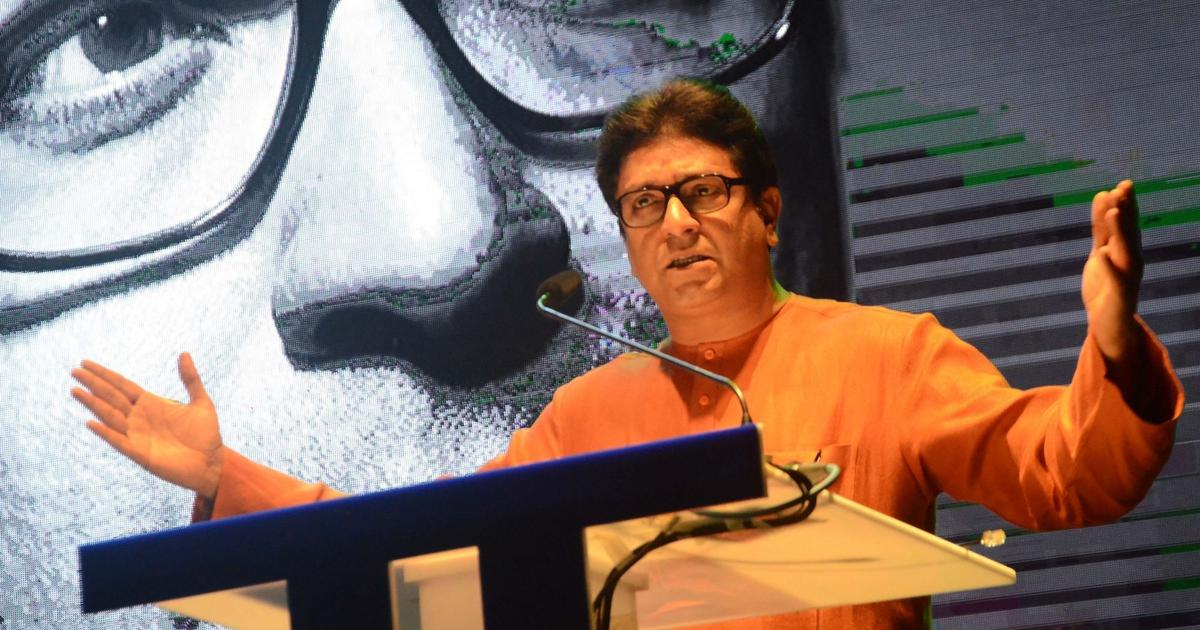 MNS is not against Nayantara Sahgal's participation at Marathi literary event, says Raj Thackeray