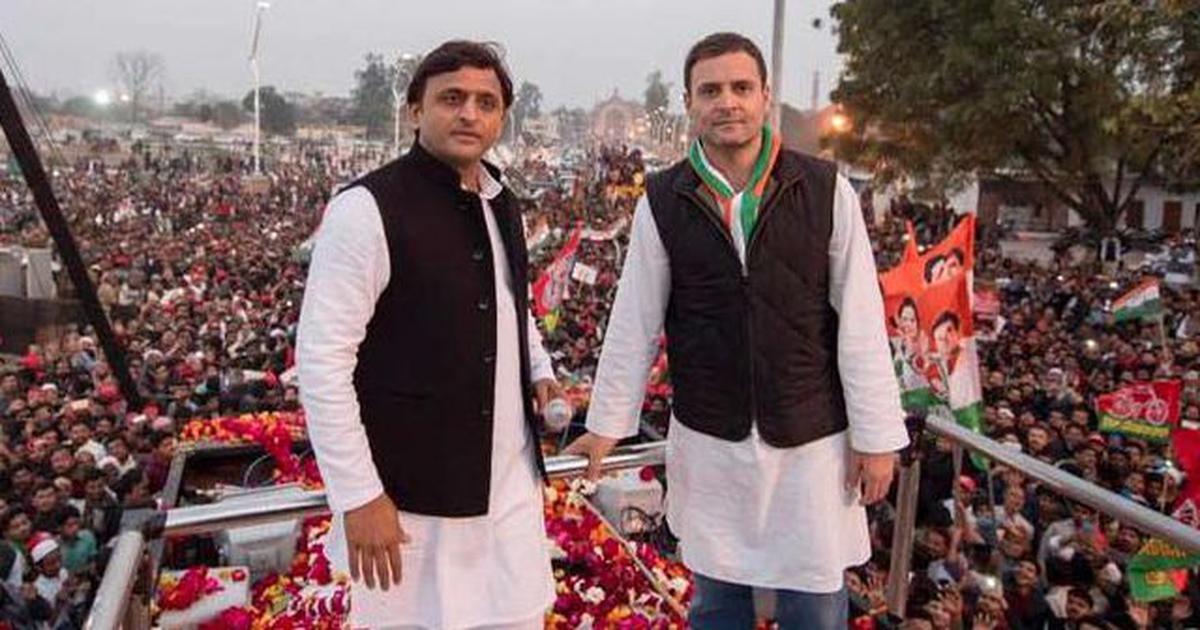 Lok Sabha elections: Congress may be given two seats in Uttar Pradesh, says Akhilesh Yadav
