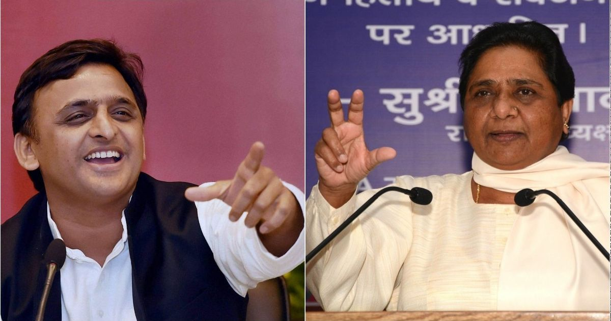 UP: Samajwadi Party and Bahujan Samaj Party to contest Lok Sabha elections together without Congress