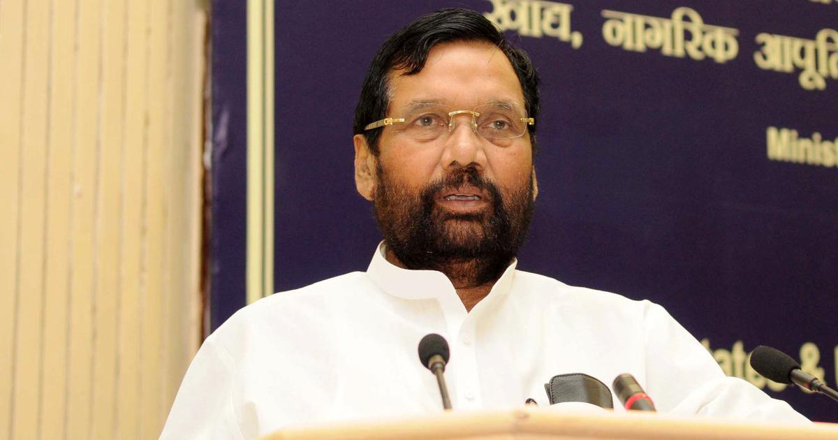 Bihar: Ram Vilas Paswan's daughter stages protest against his ...