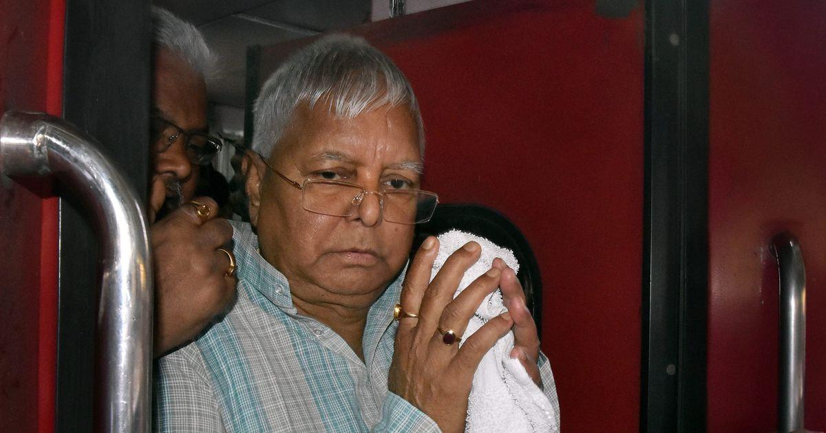 IRCTC scam: Delhi court grants bail to Lalu Prasad Yadav in CBI case