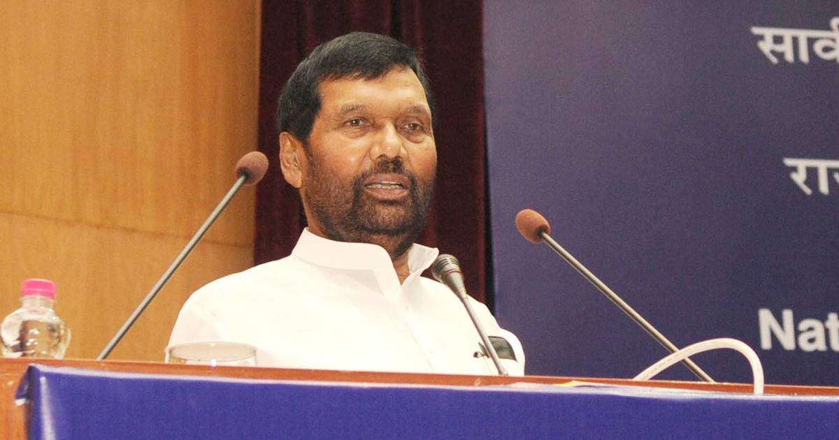 Ayodhya dispute: Union Minister Ram Vilas Paswan rules out option of Centre introducing an ordinance
