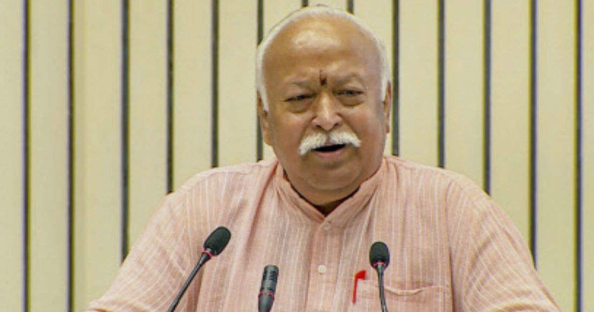Sabarimala: RSS chief Mohan Bhagwat claims Kerala government is oppressing Ayyappa devotees