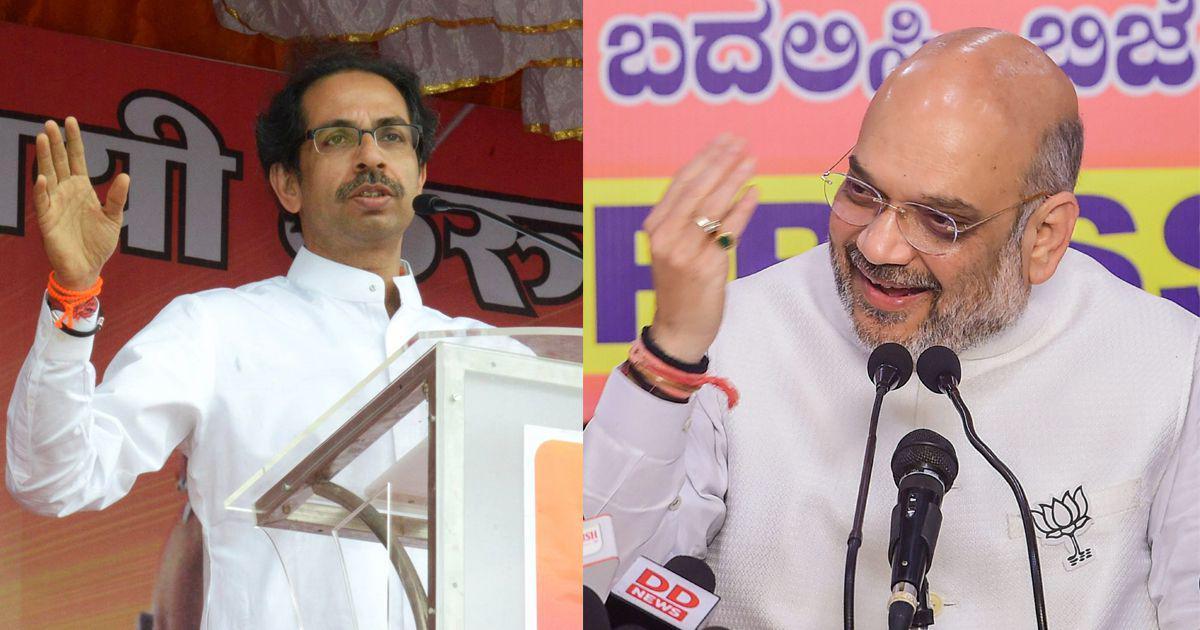 Lok Sabha polls: BJP's aim of winning 43 seats in Maharashtra is bereft of reality, says Shiv Sena