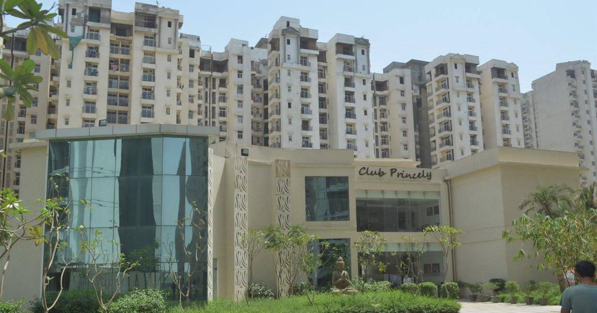 Supreme Court allows Delhi Police to arrest Amrapali Group chief Anil Sharma and two directors