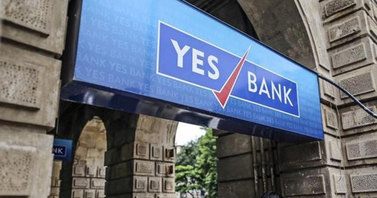 Yes Bank fined Rs 1 crore by RBI for not complying with SWIFT norms