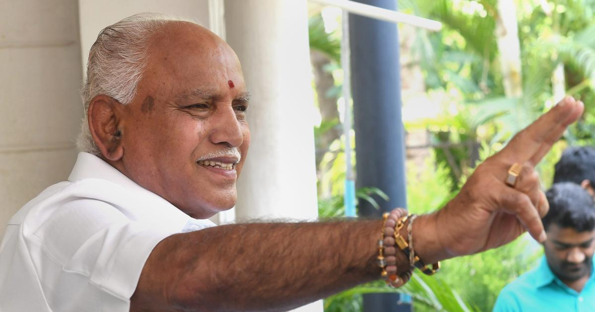 BS Yeddyurappa claims allegations about his 'diary' are false, threatens to file defamation case
