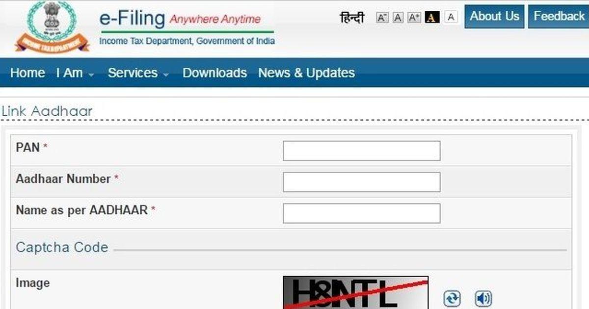 Here's how to link PAN and Aadhaar online