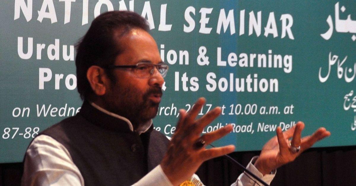 Election Commission warns Mukhtar Abbas Naqvi for 'Modiji ki Sena' remark
