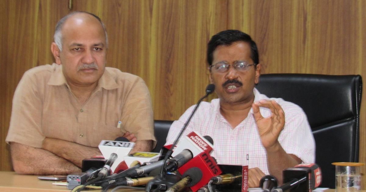 Arvind Kejriwal, Manish Sisodia, Yogendra Yadav get non-bailable arrest warrants in defamation case