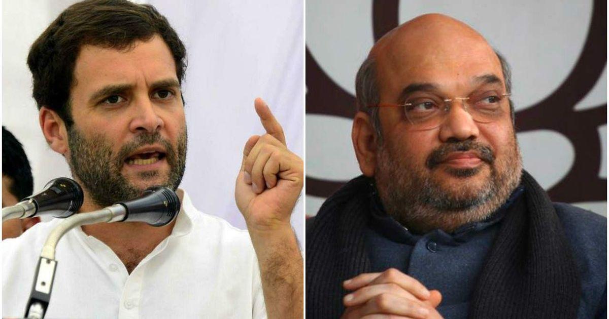 Lok Sabha elections 2019: Rahul Gandhi calls Amit Shah murder ...
