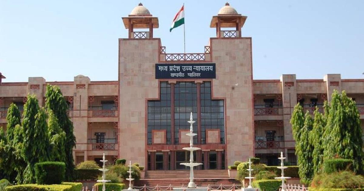 Madhya Pradesh High Court stays suspension of Ujjain professor who predicted BJP win