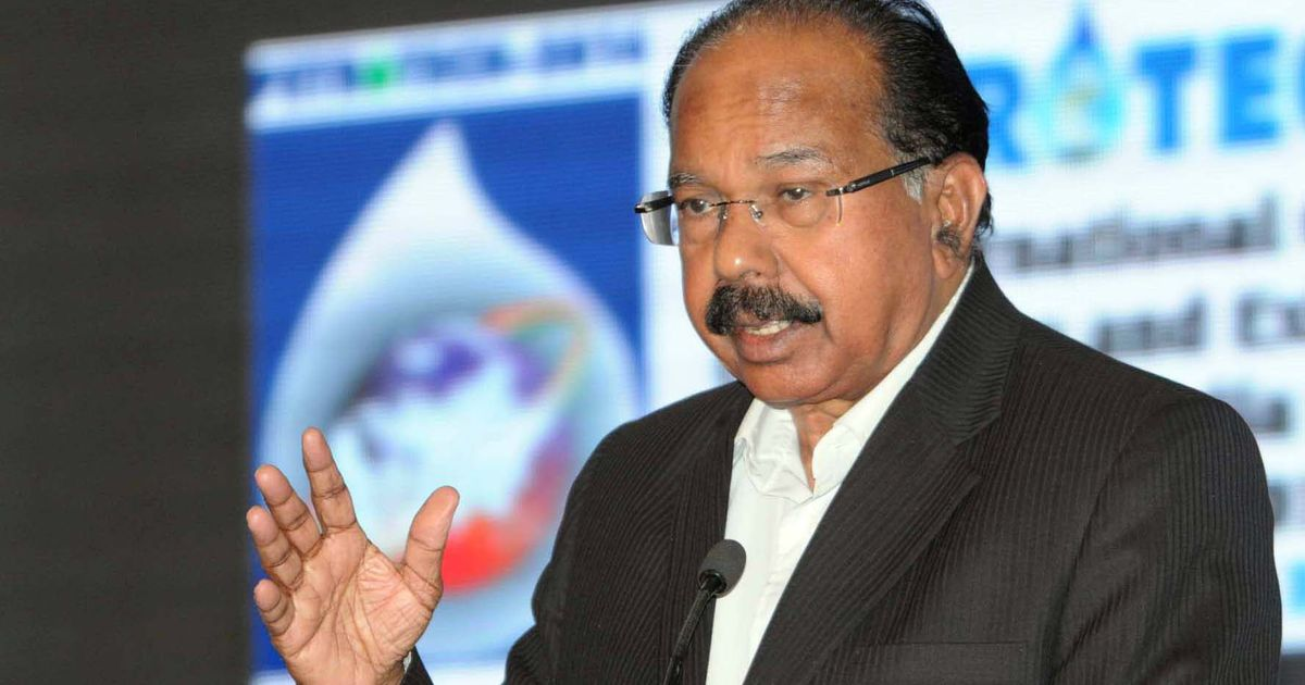 'When leadership does not act, these things will happen': Veerappa Moily on infighting in Congress