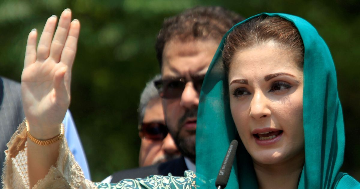 Pakistan opposition leader Maryam Nawaz, her cousin arrested in corruption case