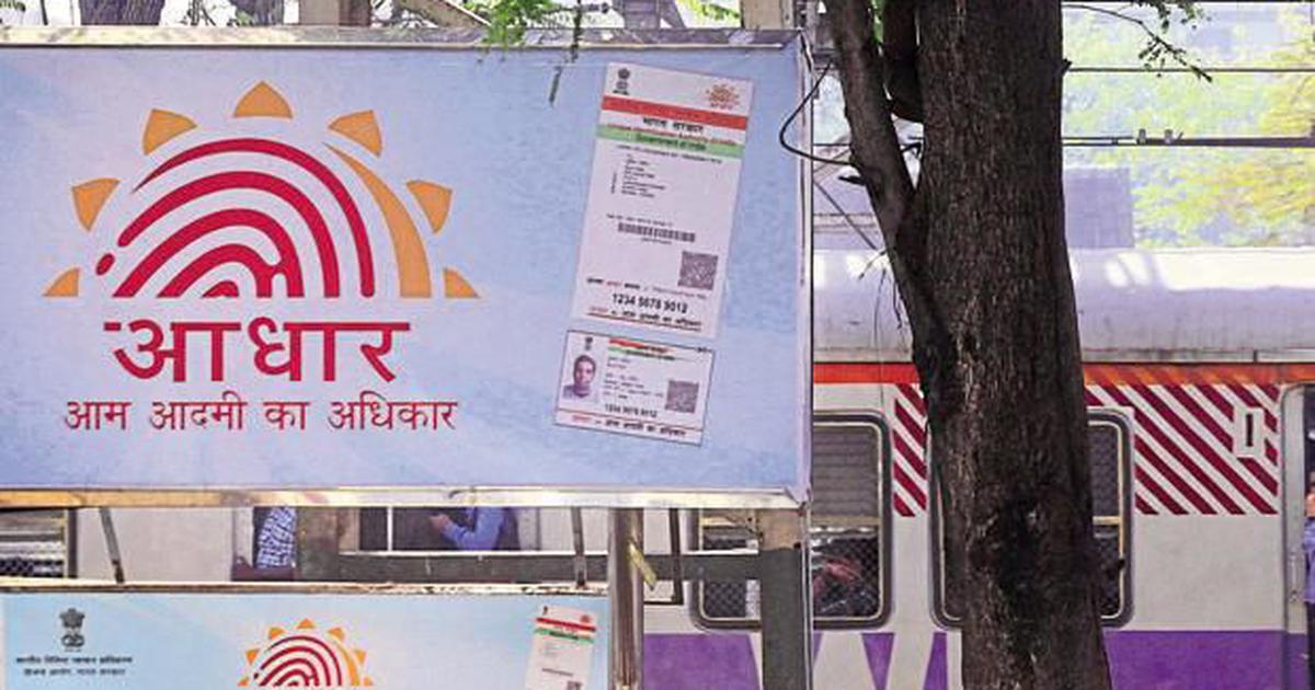 Now, link your Aadhaar number to book up to 12 tickets in a month using just one IRCTC account