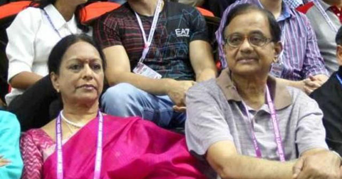 P Chidambaram, wife get Bar Council of India notice for 'misuse' of senior advocate designation
