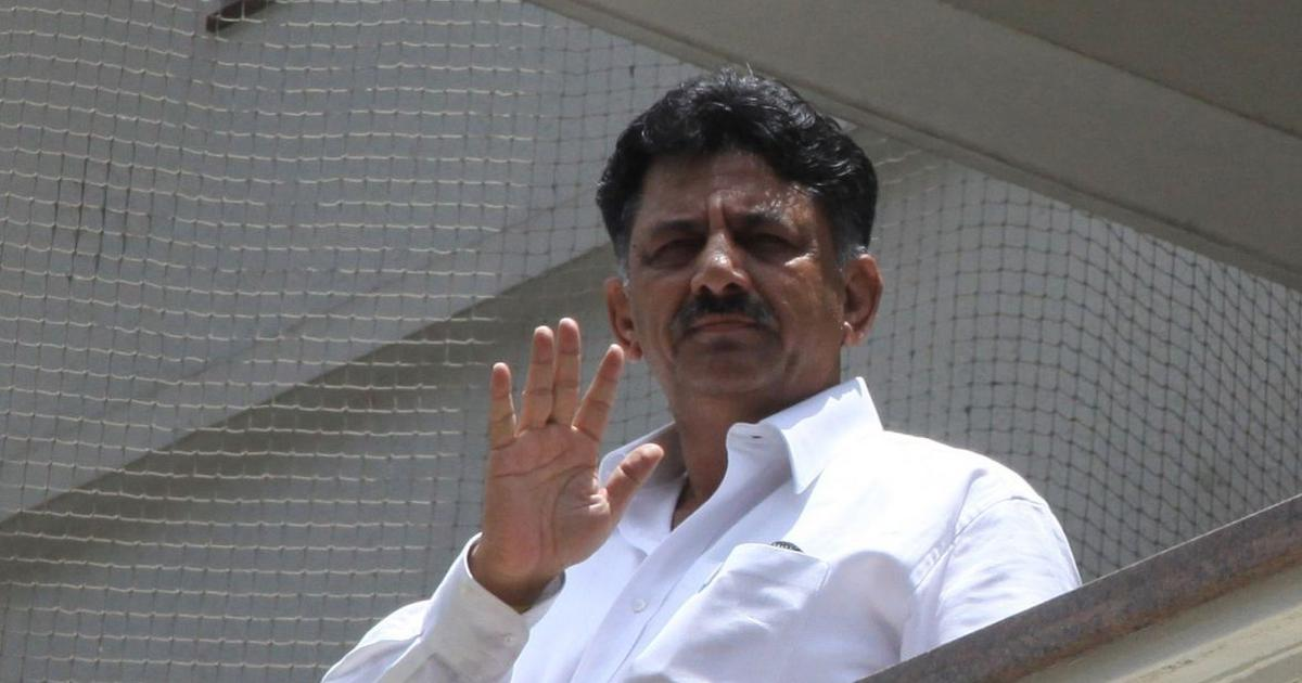 Karnataka Congress leader DK Shivakumar gets ED summons for today, says 'sudden scheduling malafide'