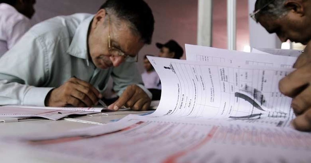 ITR filing 2019-20: How to check your tax refund status